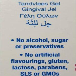 Teething gel ingredients