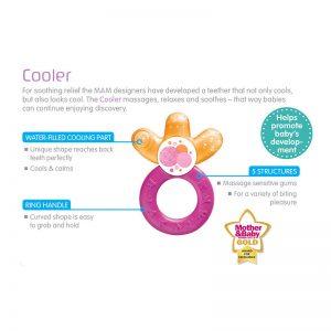 Mam Cooler Teether